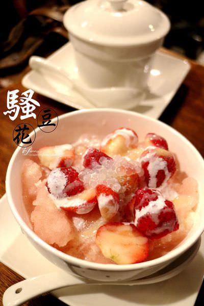【國父紀念館站】騷豆花~當季水果與豆花的完美結合