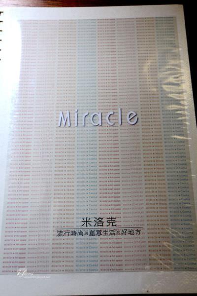 IMG_5468_副本.jpg