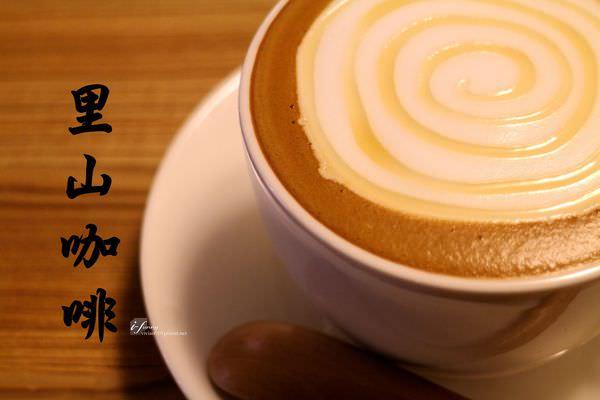 【松江南京站】里山咖啡Satoyama Café~有插座 wifi 不限時~藝文空間 展覽活動