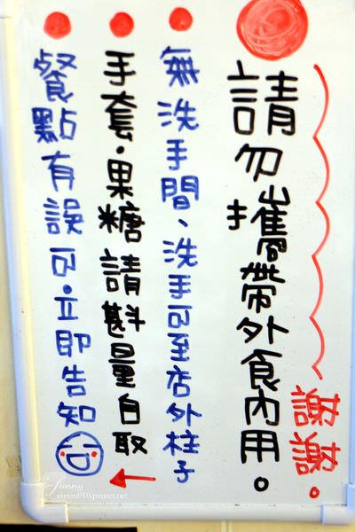 IMG_3461_副本.jpg