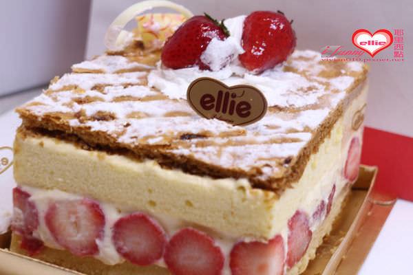 [小巨蛋站]耶里西點~生日蛋糕蜜如妃草莓千層蛋糕 X 紅豆丹麥吐司~