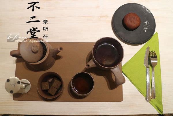 """【東門站】不二堂茶所在~""""混""""出自己的好茶,""""混""""出自己的生活態度"""