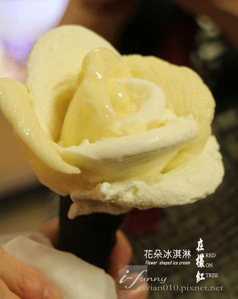 【市政府站】在欉紅~花朵冰淇淋,來自台灣在地的水果原味~