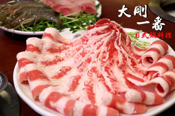 [徐匯中學站]大剛一番 日式鍋料理~蘆洲超平價小火鍋 個人鴛鴦鍋