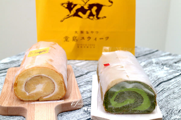 堂島蛋糕 抹茶生乳捲