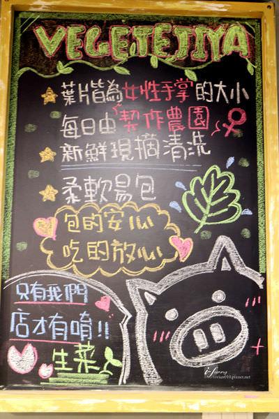 IMG_8788_副本.jpg