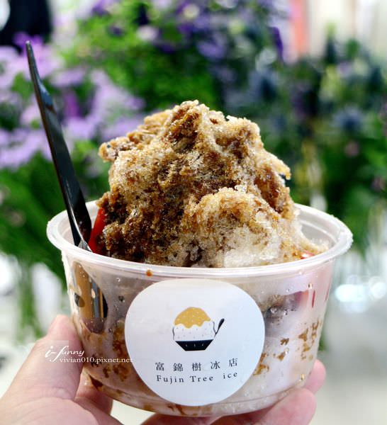 【民生社區】富錦樹冰店~白色庭院文青風日式剉冰店