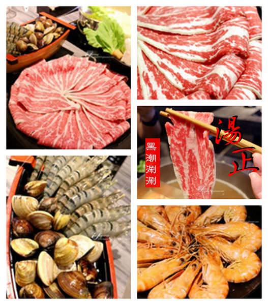 【新莊火鍋】湯正黑潮涮涮~蕃茄味噌湯頭正翻了~18oz澳洲和牛無骨牛小排+草蝦蛤蜊澎湃海陸大餐