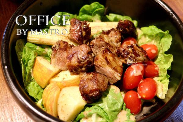 【南京三民站】OFFICE BY MASTRO~德國豬腳 海鮮袋 民生社區美食