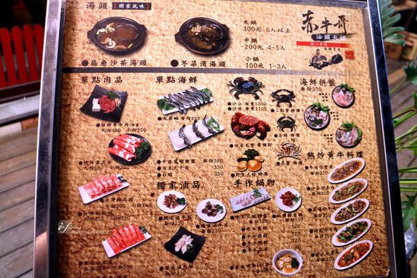 IMG_4758_副本.jpg