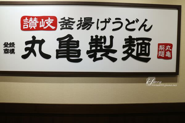 IMG_2451_副本.jpg