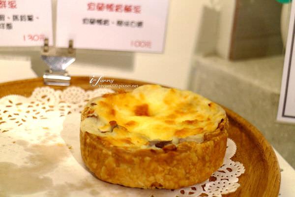 學堂洋菓子 宜蘭鴨賞鹹派