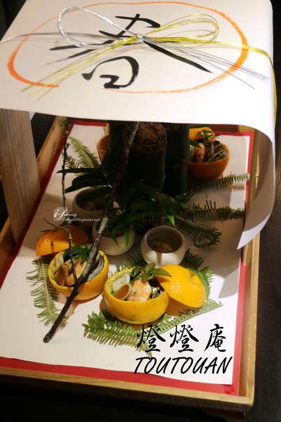 【信義安和站】燈燈庵~日本傳統御節料理~感受新的一年的期望與祝福