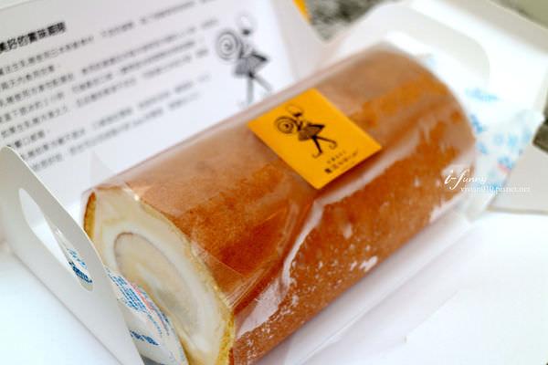 堂島蛋糕 生乳捲