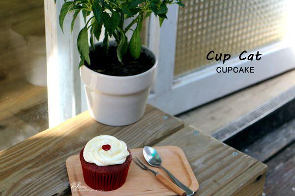 [忠孝敦化站]Cup Cat CUPCAKE 杯子貓杯子蛋糕~東區可愛迷你蛋糕店