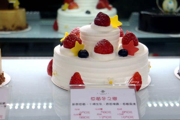 學堂洋菓子草莓冬之戀