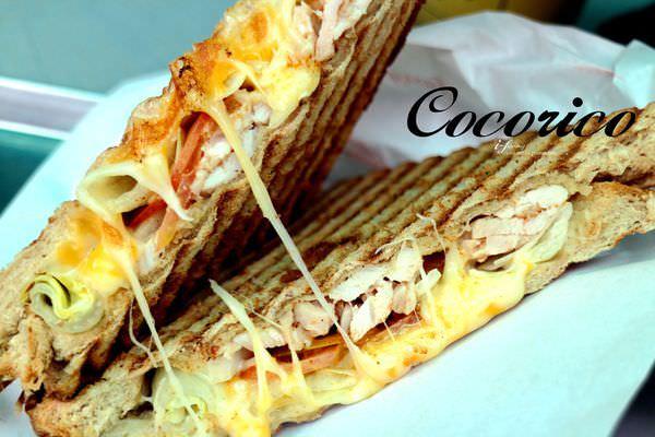 【松江南京站】Cocorico輕食吧(已遷址,內文有新地址)~果汁、沙拉、帕里尼~輕食早午餐