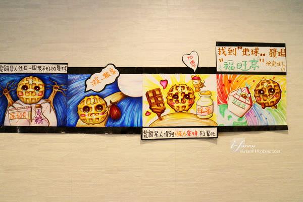 IMG_0223_副本.jpg