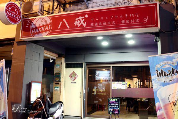 IMG_4580_副本.jpg