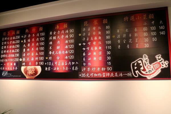 IMG_4439_副本.jpg