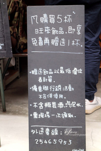 IMG_5506_副本.jpg