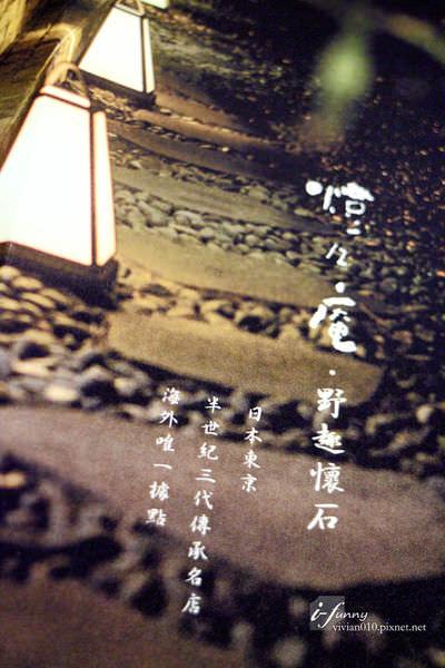 IMG_2682_副本.jpg