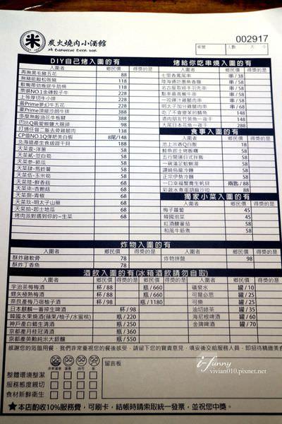 IMG_5257_副本.jpg