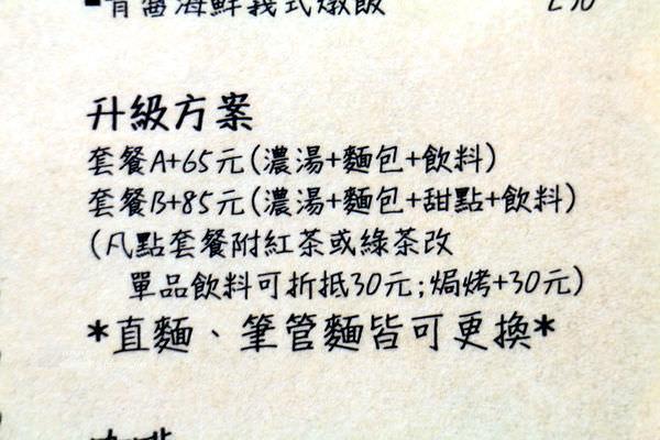 IMG_0747_副本.jpg