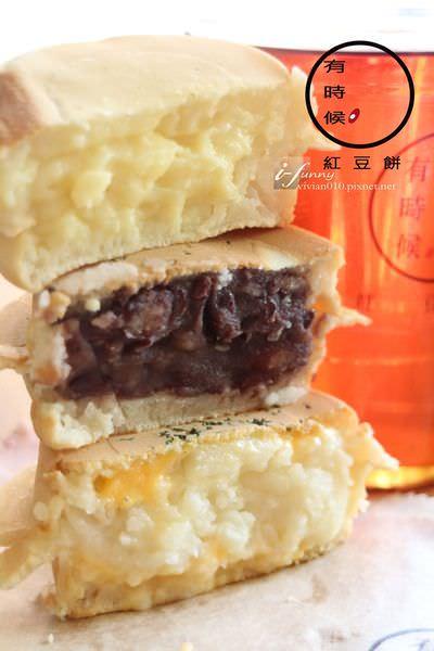 【台北民生社區】有時候紅豆餅~台灣茶飲 庭院座位 散步甜點