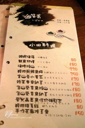 IMG_5562_副本.jpg