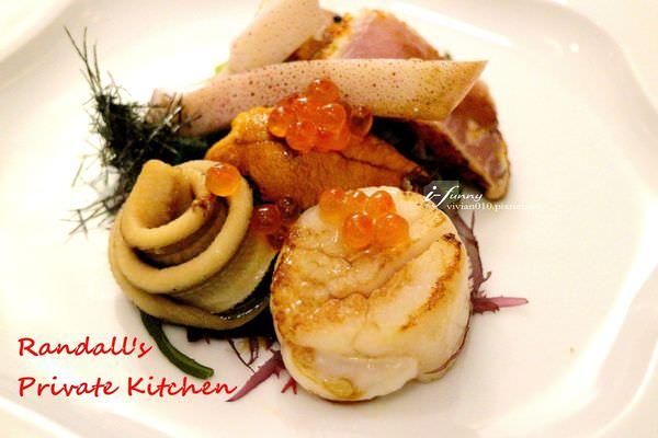 【松山機場站】明仁ㄐㄧㄤˋ私廚~民生社區醬厲害的私廚料理