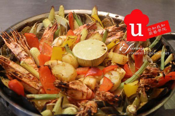 【體驗廚藝課】西班牙海鮮飯Paella+西班牙橄欖油脆餅~你知我知廚藝學院