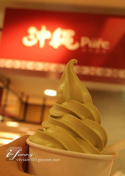 【邀約】沖繩Pure生活美食~免出國享道地沖繩美食