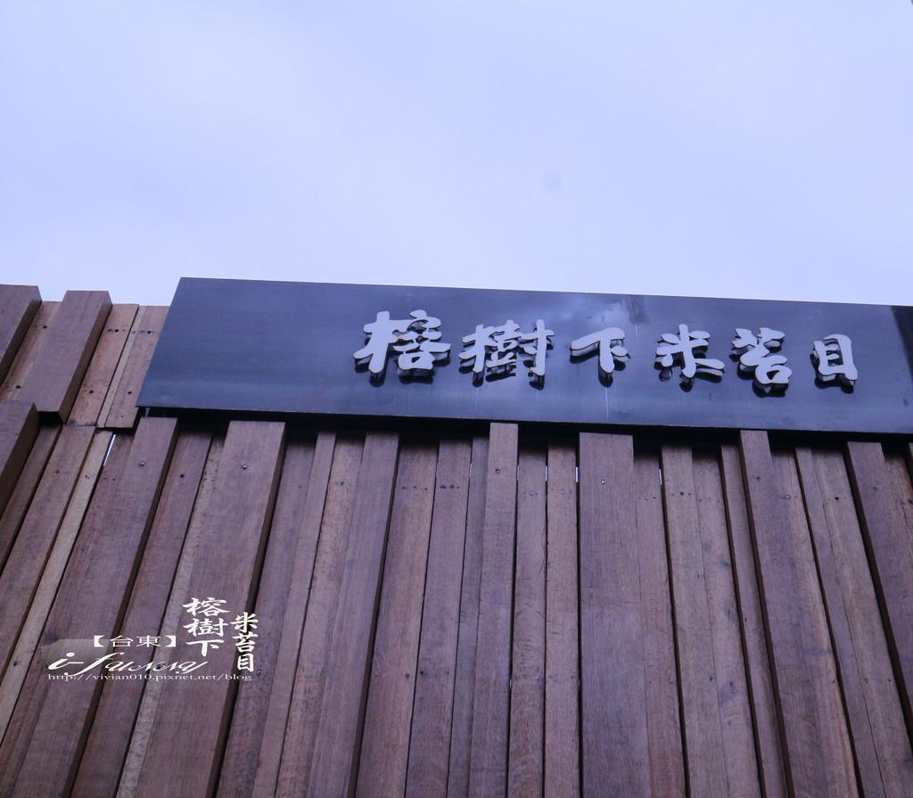 IMG_5415X.jpg