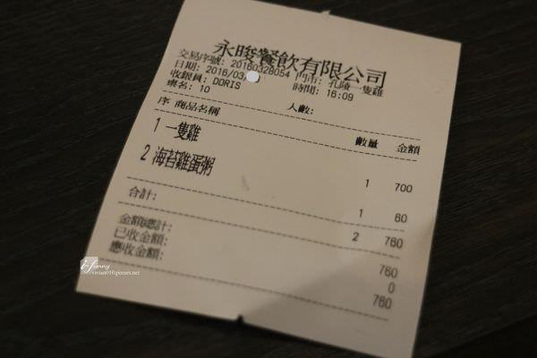IMG_8137_副本.jpg