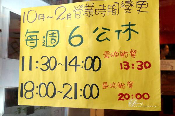 IMG_4251_副本.jpg