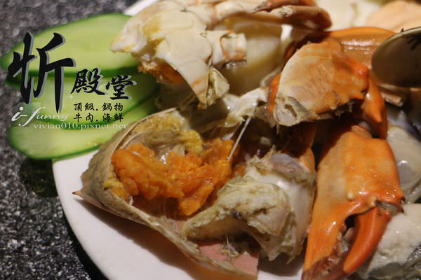 【忠孝敦化站】忻殿堂~東區新開幕涮涮鍋~頂級海鮮牛肉鍋物