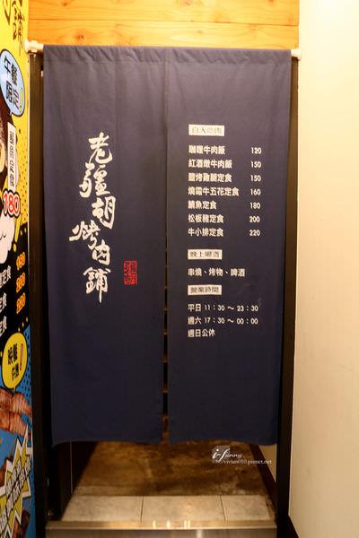 IMG_3857_副本.jpg