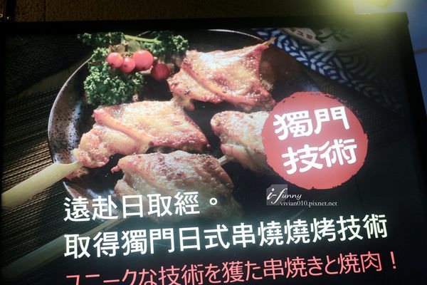 IMG_5239_副本.jpg