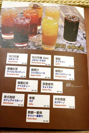 IMG_1620_副本.jpg