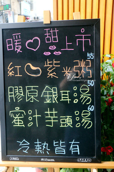 IMG_1432_副本.jpg