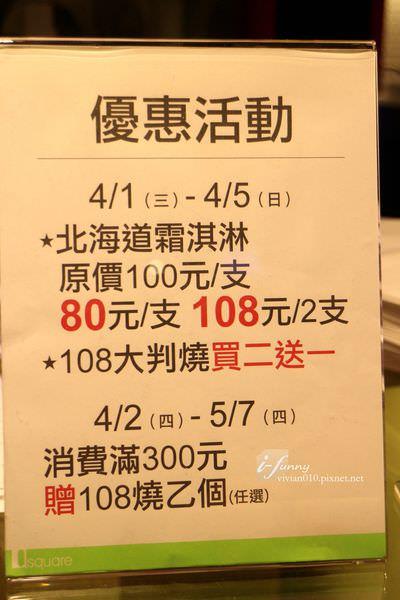 IMG_5527_副本.jpg