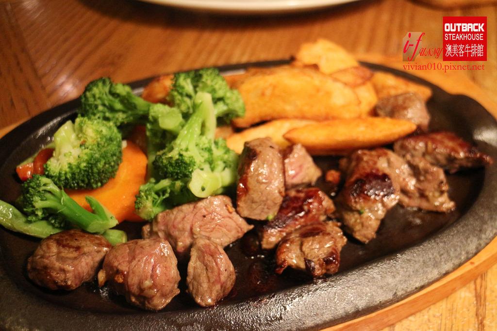 【南京復興站】澳美客牛排OUTBACK STERKHOUSE~道地美式餐廳