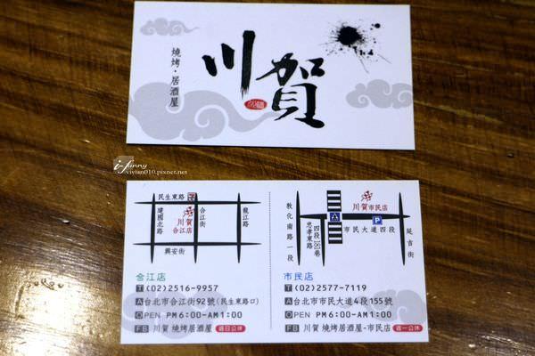 IMG_6500_副本.jpg