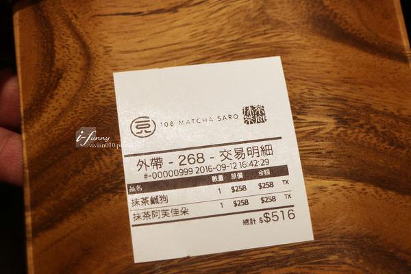 IMG_0272_副本.jpg