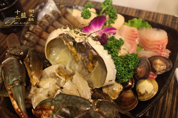 【中山國中站】十二籃粥火鍋~鮮甜螃蟹海鮮無法擋!!